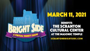 Bright Side: A Virtual Variety Show @ Virtual/Online Show Viewed from the Comfort of Your Home